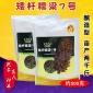矮杆糯高粱种子 大田菜园高产易种三系杂交酿造型高粱籽 杂粮种子