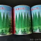 日本美葵三号水果秋葵种子_杂交早熟秋葵种子_抗病水果秋葵种子基地价格